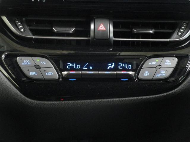 S ナビ&TV 衝突被害軽減システム ETC バックカメラ スマートキー アイドリングストップ ミュージックプレイヤー接続可 横滑り防止機能 ワンオーナー キーレス 盗難防止装置 DVD再生 乗車定員5人(9枚目)