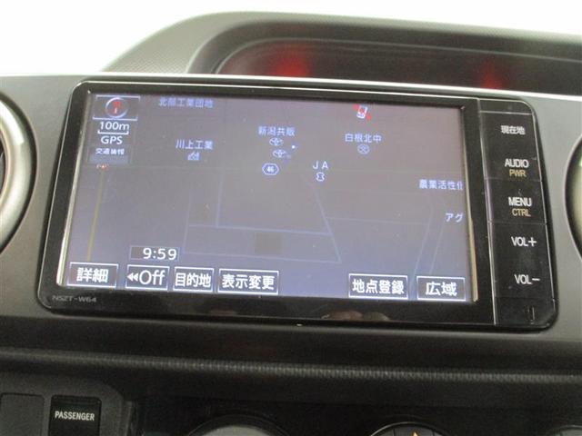 1.5G オン ビー ナビ&TV ETC バックカメラ スマートキー HIDヘッドライト 横滑り防止機能 ワンオーナー キーレス 盗難防止装置 DVD再生 乗車定員5人 ABS エアバッグ オートマ(3枚目)