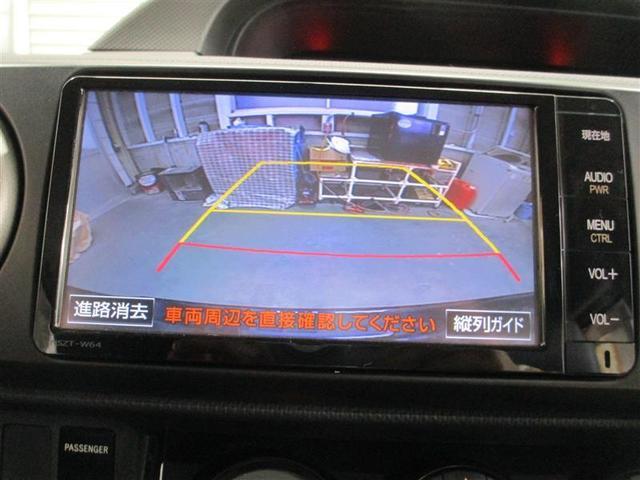 1.5G オン ビー ナビ&TV ETC バックカメラ スマートキー HIDヘッドライト 横滑り防止機能 ワンオーナー キーレス 盗難防止装置 DVD再生 乗車定員5人 ABS エアバッグ オートマ(4枚目)
