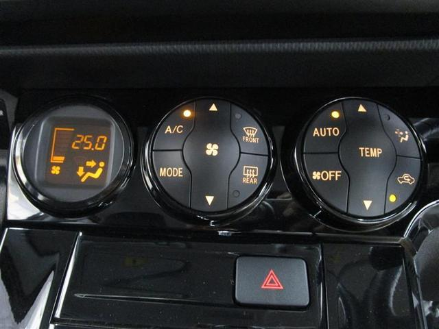 1.5G オン ビー ナビ&TV ETC バックカメラ スマートキー HIDヘッドライト 横滑り防止機能 ワンオーナー キーレス 盗難防止装置 DVD再生 乗車定員5人 ABS エアバッグ オートマ(5枚目)