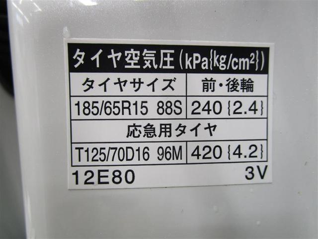 「トヨタ」「カローラアクシオ」「セダン」「新潟県」の中古車20
