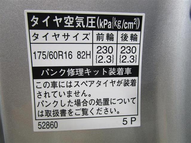 G ナビ・テレビ・バックカメラ・クルーズコントロール・HID(20枚目)