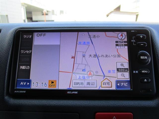 DX GLパッケージ 4WD ナビ&TV 衝突被害軽減システム ETC ESC 横滑り防止機能  キーレス 盗難防止装置 乗車定員 6人  ディーゼル ABS エアバッグ AT(11枚目)
