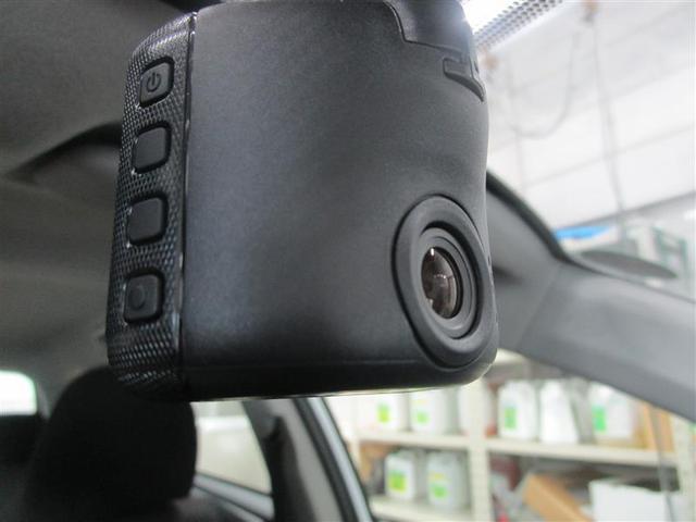 1.5X ドラレコ 横滑り防止機能 キーレス 乗車定員5人 ABS エアバッグ オートマ(5枚目)