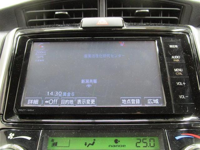 純正メモリーナビゲーション&テレビ(フルセグ)付♪今やドライブの必需品ですね♪