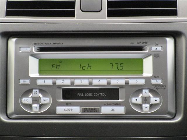 「トヨタ」「カローラフィールダー」「ステーションワゴン」「新潟県」の中古車11