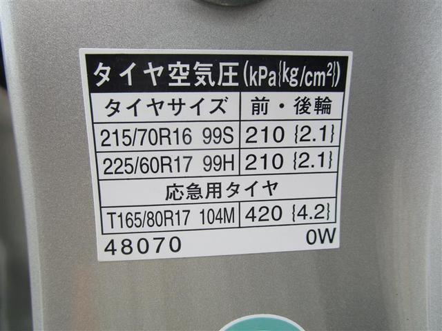 「トヨタ」「クルーガーL」「SUV・クロカン」「新潟県」の中古車20