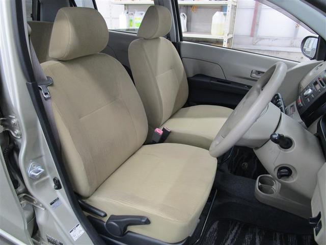 「ダイハツ」「ミラ」「軽自動車」「新潟県」の中古車8