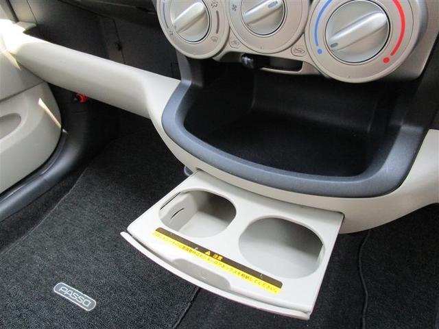 「トヨタ」「パッソ」「コンパクトカー」「新潟県」の中古車16