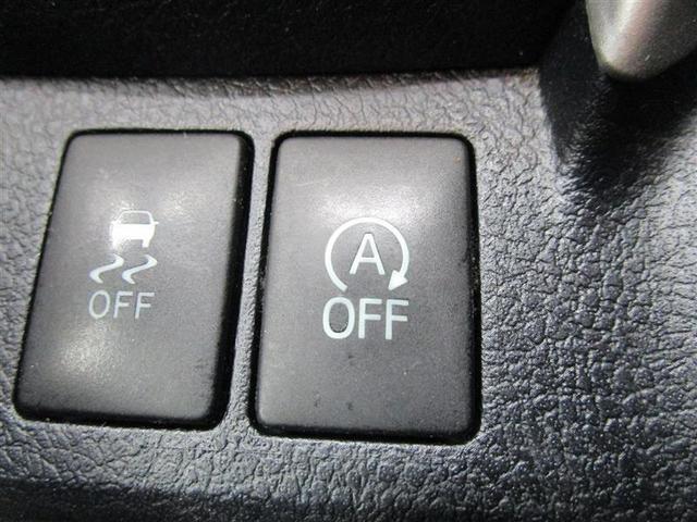 1.5X ETC アイドリングストップ ミュージックプレイヤー接続可 横滑り防止機能 キーレス 乗車定員5人 ABS エアバッグ オートマ(5枚目)
