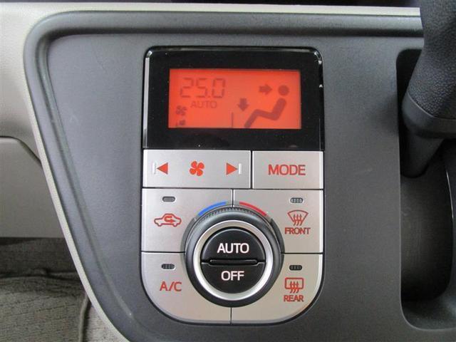X LパッケージS 4WD ナビ&TV 衝突被害軽減システム バックカメラ スマートキー アイドリングストップ ミュージックプレイヤー接続可 横滑り防止機能 ワンオーナー キーレス 盗難防止装置 乗車定員5人 ABS(5枚目)