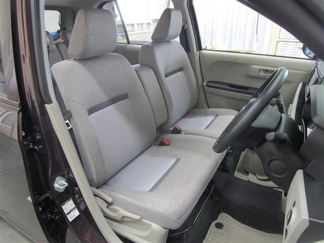 X LパッケージS 4WD ナビ&TV 衝突被害軽減システム バックカメラ スマートキー アイドリングストップ ミュージックプレイヤー接続可 横滑り防止機能 ワンオーナー キーレス 盗難防止装置 乗車定員5人 ABS(10枚目)