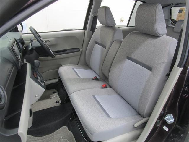 X LパッケージS 4WD ナビ&TV 衝突被害軽減システム バックカメラ スマートキー アイドリングストップ ミュージックプレイヤー接続可 横滑り防止機能 ワンオーナー キーレス 盗難防止装置 乗車定員5人 ABS(11枚目)