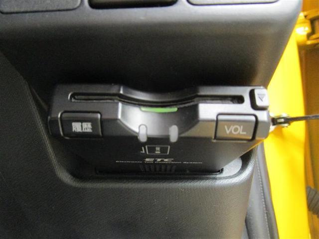 S ナビ&TV ETC スマートキー アイドリングストップ ミュージックプレイヤー接続可 横滑り防止機能 ワンオーナー キーレス 盗難防止装置 乗車定員5人 ABS エアバッグ ハイブリッド オートマ(4枚目)