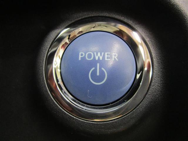S ナビ&TV ETC スマートキー アイドリングストップ ミュージックプレイヤー接続可 横滑り防止機能 ワンオーナー キーレス 盗難防止装置 乗車定員5人 ABS エアバッグ ハイブリッド オートマ(5枚目)