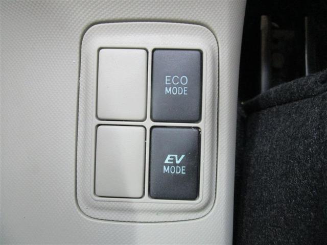 S ナビ&TV ETC スマートキー アイドリングストップ ミュージックプレイヤー接続可 横滑り防止機能 ワンオーナー キーレス 盗難防止装置 乗車定員5人 ABS エアバッグ ハイブリッド オートマ(8枚目)