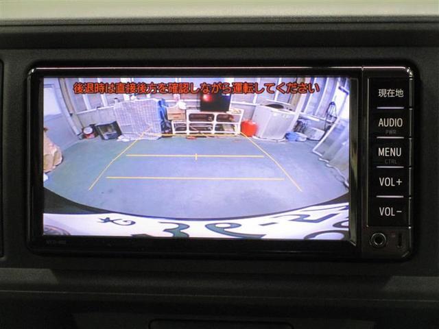 X Lパッケージ ナビ&TV バックカメラ スマートキー アイドリングストップ ミュージックプレイヤー接続可 横滑り防止機能 ワンオーナー キーレス 盗難防止装置 乗車定員5人 ベンチシート ABS エアバッグ(4枚目)