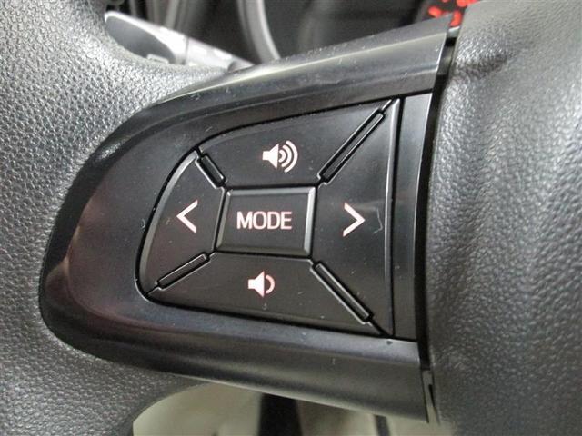 X Lパッケージ ナビ&TV バックカメラ スマートキー アイドリングストップ ミュージックプレイヤー接続可 横滑り防止機能 ワンオーナー キーレス 盗難防止装置 乗車定員5人 ベンチシート ABS エアバッグ(6枚目)