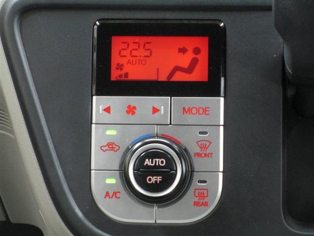 X Lパッケージ ナビ&TV バックカメラ スマートキー アイドリングストップ ミュージックプレイヤー接続可 横滑り防止機能 ワンオーナー キーレス 盗難防止装置 乗車定員5人 ベンチシート ABS エアバッグ(7枚目)