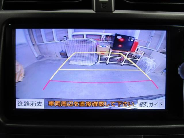 G スマートストップセレクション ナビ・テレビ・バックカメラ(4枚目)