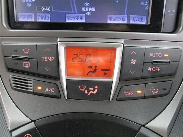 G スマートストップセレクション ナビ・テレビ・バックカメラ(5枚目)
