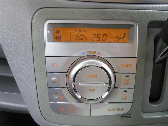 FXリミテッド ロングラン保証付(走行距離無制限・1年間無料保証)・CD・ワイヤレスドアロック付き(13枚目)