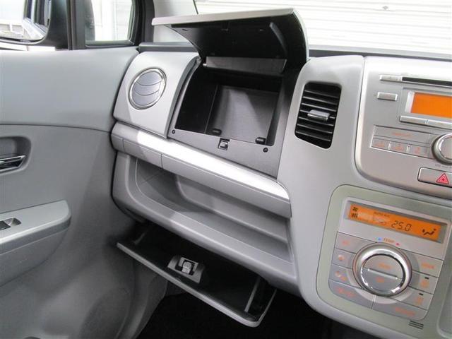 FXリミテッド ロングラン保証付(走行距離無制限・1年間無料保証)・CD・ワイヤレスドアロック付き(16枚目)