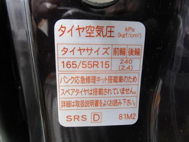 TS メモリーナビ・テレビフルセグ デュアルパワースライドドア HIDランプ(14枚目)