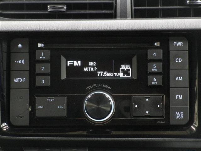 S ETC アイドリングストップ ミュージックプレイヤー接続可 横滑り防止機能 ワンオーナー キーレス 乗車定員5人 ABS エアバッグ ハイブリッド オートマ(3枚目)