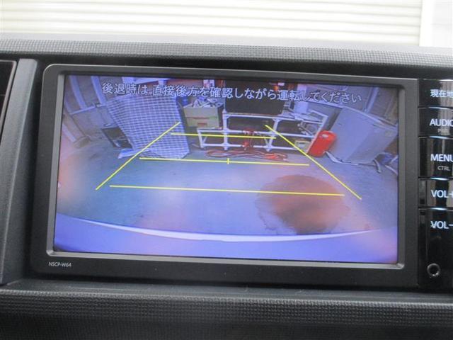 1.0X Lパッケージ・キリリ ナビ&TV バックカメラ スマートキー アイドリングストップ ミュージックプレイヤー接続可 横滑り防止機能 ワンオーナー キーレス 盗難防止装置 乗車定員5人 ベンチシート ABS エアバッグ(4枚目)