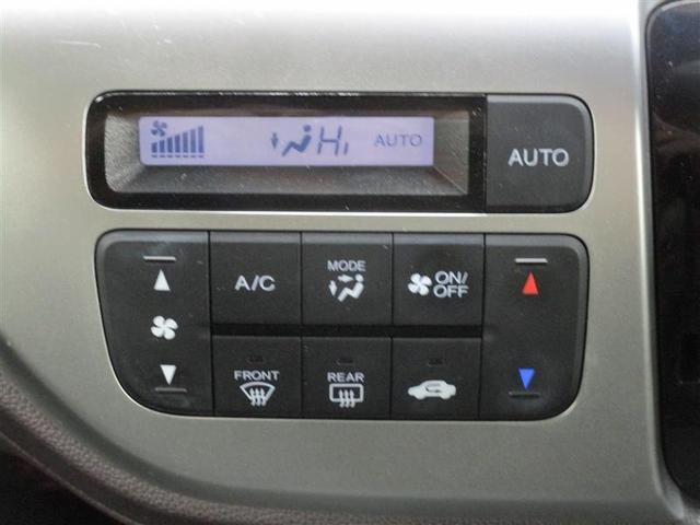 G・ターボパッケージ ナビ&TV 衝突被害軽減システム バックカメラ スマートキー アイドリングストップ HIDヘッドライト 横滑り防止機能 キーレス 盗難防止装置 DVD再生 乗車定員4人 ベンチシート ABS オートマ(7枚目)