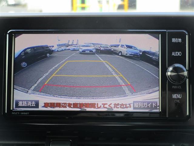 G ナビ&TV 衝突被害軽減システム ETC バックカメラ スマートキー アイドリングストップ 横滑り防止機能 ワンオーナー キーレス 盗難防止装置 DVD再生 乗車定員5人 ABS エアバッグ オートマ(4枚目)