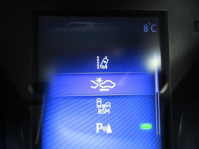 G ナビ&TV 衝突被害軽減システム ETC バックカメラ スマートキー アイドリングストップ 横滑り防止機能 ワンオーナー キーレス 盗難防止装置 DVD再生 乗車定員5人 ABS エアバッグ オートマ(5枚目)