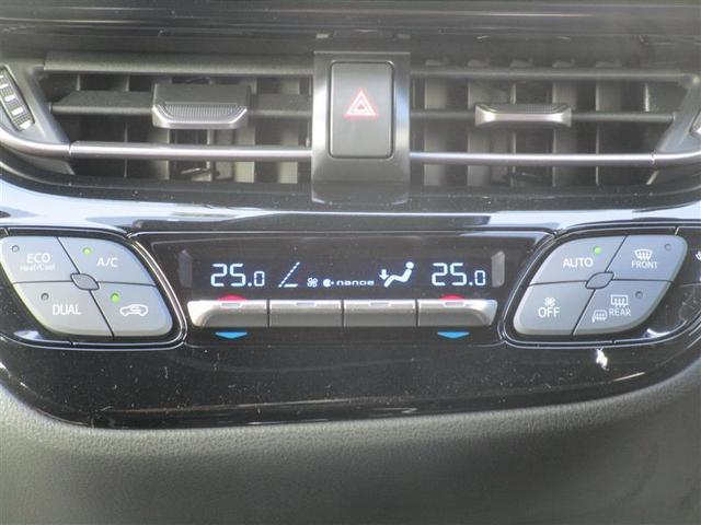 G ナビ&TV 衝突被害軽減システム ETC バックカメラ スマートキー アイドリングストップ 横滑り防止機能 ワンオーナー キーレス 盗難防止装置 DVD再生 乗車定員5人 ABS エアバッグ オートマ(9枚目)