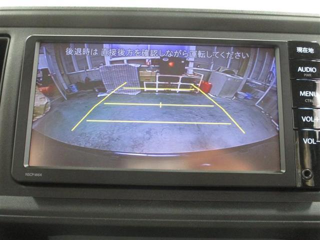 X LパッケージS ナビ&TV 衝突被害軽減システム バックカメラ スマートキー アイドリングストップ ミュージックプレイヤー接続可 横滑り防止機能 LEDヘッドランプ ワンオーナー キーレス 盗難防止装置 乗車定員5人(4枚目)
