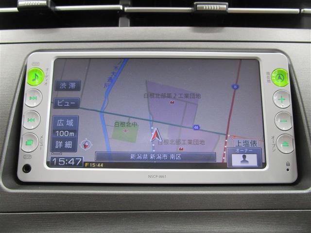 S ナビ&TV ETC スマートキー アイドリングストップ ミュージックプレイヤー接続可 HIDヘッドライト 横滑り防止機能 ワンオーナー キーレス 盗難防止装置 乗車定員5人 ABS エアバッグ(3枚目)