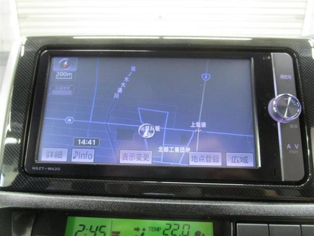 1.8S ナビ&TV ETC バックカメラ スマートキー HIDヘッドライト 横滑り防止機能 ワンオーナー キーレス 盗難防止装置 DVD再生 乗車定員7人 3列シート ABS エアバッグ オートマ(3枚目)