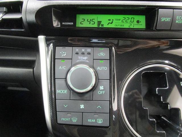 1.8S ナビ&TV ETC バックカメラ スマートキー HIDヘッドライト 横滑り防止機能 ワンオーナー キーレス 盗難防止装置 DVD再生 乗車定員7人 3列シート ABS エアバッグ オートマ(5枚目)