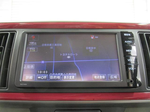 モーダ ナビ&TV スマートキー アイドリングストップ ミュージックプレイヤー接続可 横滑り防止機能 LEDヘッドランプ ワンオーナー キーレス 盗難防止装置 乗車定員5人 ベンチシート ABS エアバッグ(3枚目)