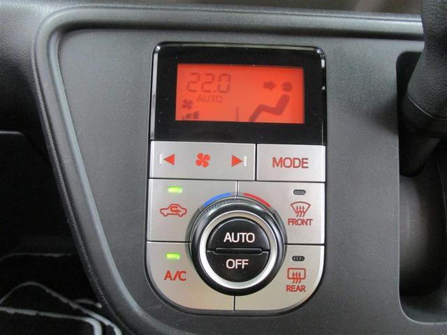 モーダ ナビ&TV スマートキー アイドリングストップ ミュージックプレイヤー接続可 横滑り防止機能 LEDヘッドランプ ワンオーナー キーレス 盗難防止装置 乗車定員5人 ベンチシート ABS エアバッグ(4枚目)