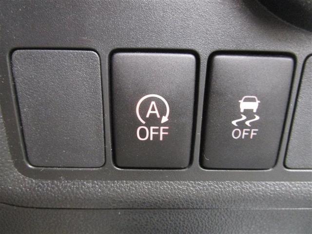 モーダ ナビ&TV スマートキー アイドリングストップ ミュージックプレイヤー接続可 横滑り防止機能 LEDヘッドランプ ワンオーナー キーレス 盗難防止装置 乗車定員5人 ベンチシート ABS エアバッグ(6枚目)