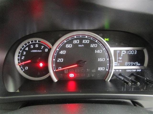 モーダ ナビ&TV スマートキー アイドリングストップ ミュージックプレイヤー接続可 横滑り防止機能 LEDヘッドランプ ワンオーナー キーレス 盗難防止装置 乗車定員5人 ベンチシート ABS エアバッグ(8枚目)