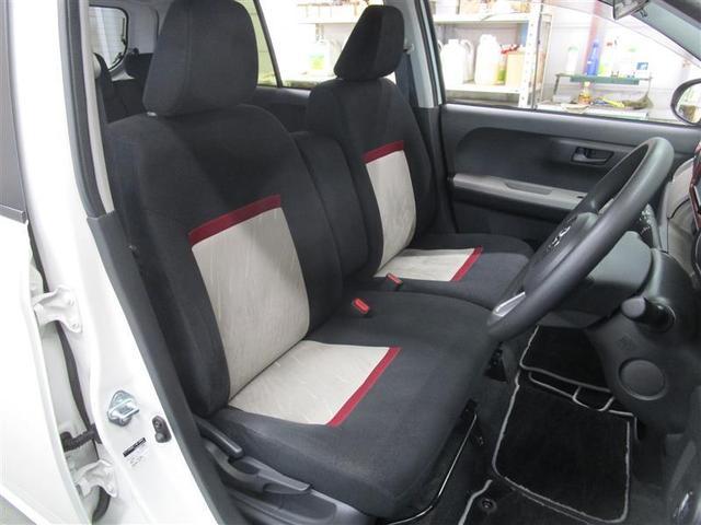 モーダ ナビ&TV スマートキー アイドリングストップ ミュージックプレイヤー接続可 横滑り防止機能 LEDヘッドランプ ワンオーナー キーレス 盗難防止装置 乗車定員5人 ベンチシート ABS エアバッグ(9枚目)