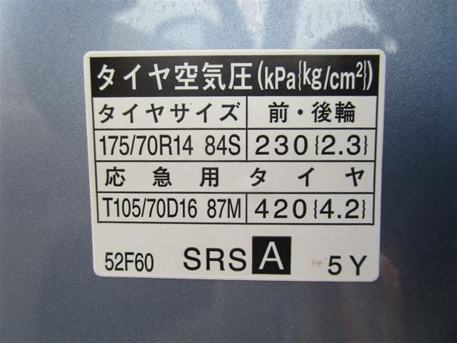 X メモリーナビ・フルセグテレビ・ETC付(20枚目)