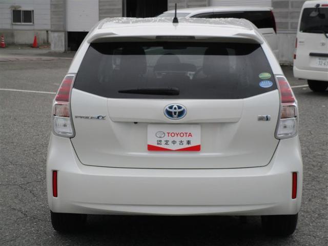 安心!全車にトヨタU-CAR品質評価付き!トヨタ認定検査員が厳しくチェック☆クルマの状態が一目でわかる「車両検査証明書」をお付けしています。修復歴はもちろん、わずかなキズも正しくお伝えします♪