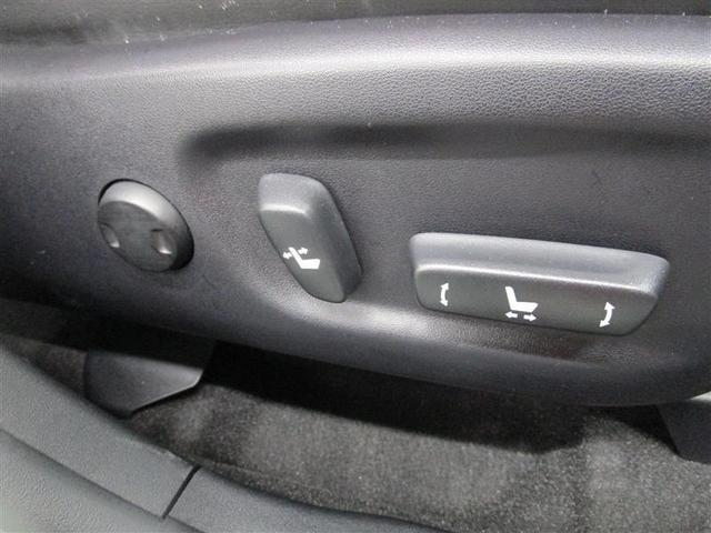 ●パワーシート付です♪スイッチ操作でお好みのシートポジションに無段階で設定可能です。細かい調整にはとても便利ですね♪