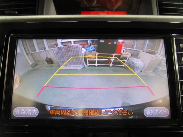 X S 衝突回避支援システム・ナビ・テレビ・バックモニター(12枚目)