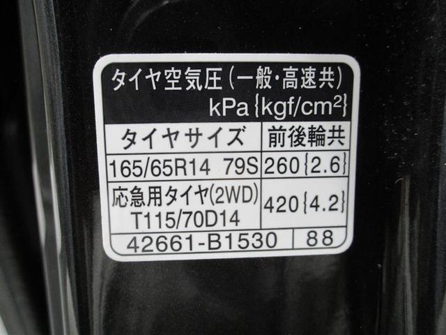 X S 衝突回避支援システム・ナビ・テレビ・バックモニター(20枚目)