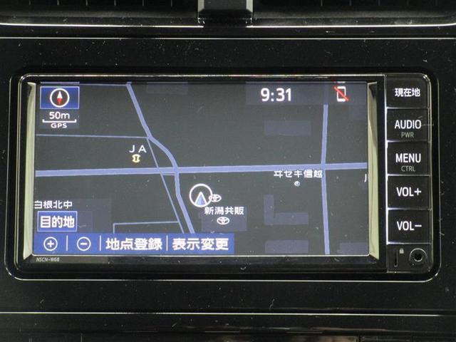 S 衝突被害軽減ブレーキ・ペダル踏み間違い加速抑制システム・メモリーナビ・ワンセグテレビ・バックモニター・LEDランプ(11枚目)