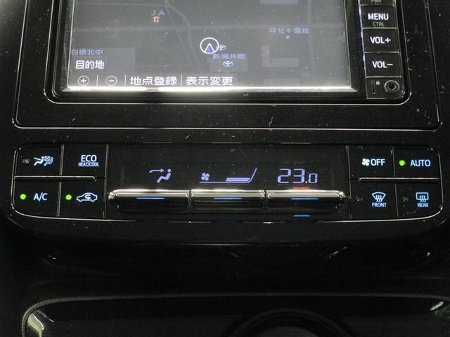 S 衝突被害軽減ブレーキ・ペダル踏み間違い加速抑制システム・メモリーナビ・ワンセグテレビ・バックモニター・LEDランプ(13枚目)